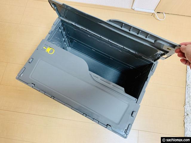【ヤマト置き配】折りたたみ自作の宅配ボックスの使い方-盗難防止-03