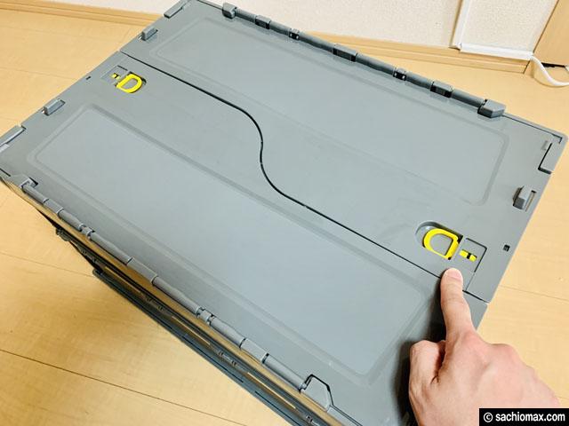 【ヤマト置き配】折りたたみ自作の宅配ボックスの使い方-盗難防止-04