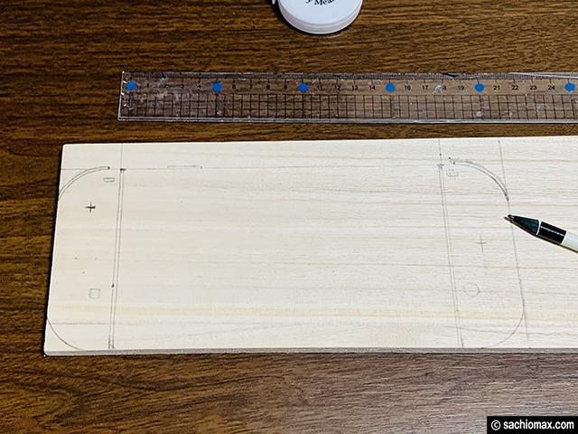 【100均DIY】switch本体と「あつまれ どうぶつの森」の作り方-02