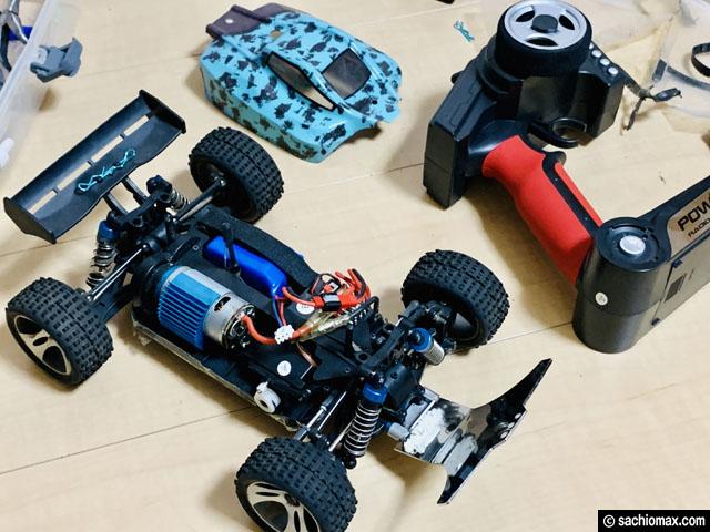 【ストレス解消】砂・防塵対策してRCカー(ラジコン)で遊ぼう-Wltoys-01