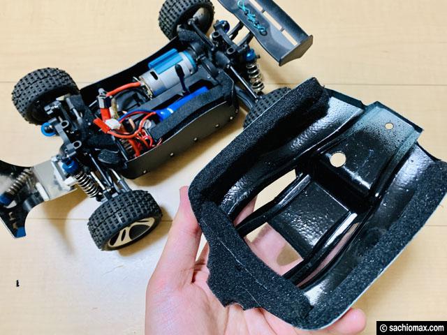 【ストレス解消】砂・防塵対策してRCカー(ラジコン)で遊ぼう-Wltoys-03