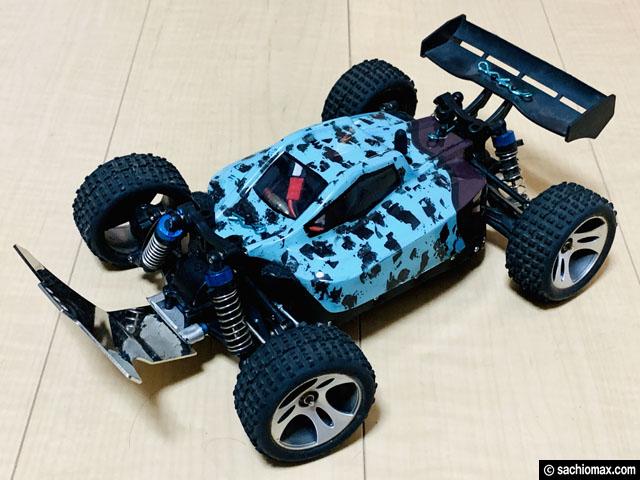 【ストレス解消】砂・防塵対策してRCカー(ラジコン)で遊ぼう-Wltoys-06