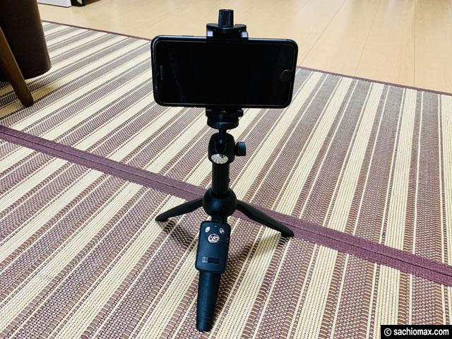 【1台3役】三脚にも自撮り棒になるリモコン操作スマホスタンドが便利-03