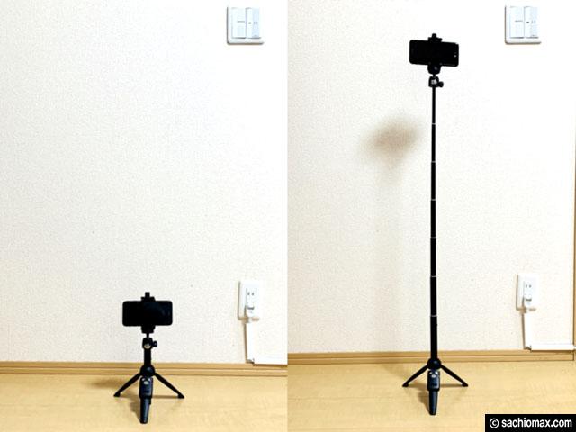 【1台3役】三脚にも自撮り棒になるリモコン操作スマホスタンドが便利-04