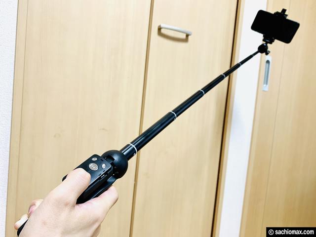 【1台3役】三脚にも自撮り棒になるリモコン操作スマホスタンドが便利-08