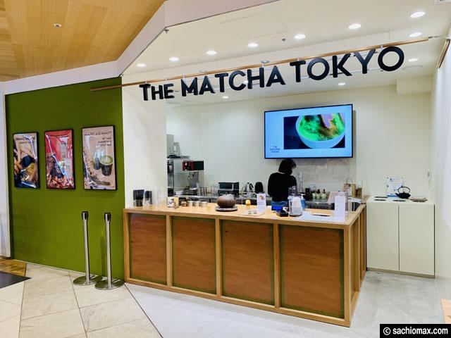【もう試した?】100%オーガニック抹茶「THE MATCHA TOKYO」新宿店-01