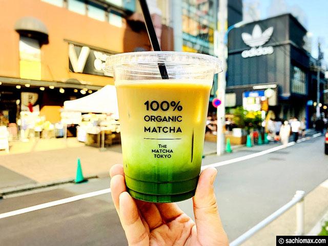 【もう試した?】100%オーガニック抹茶「THE MATCHA TOKYO」新宿店-05
