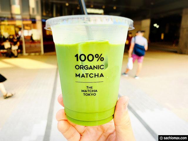 【もう試した?】100%オーガニック抹茶「THE MATCHA TOKYO」新宿店-06