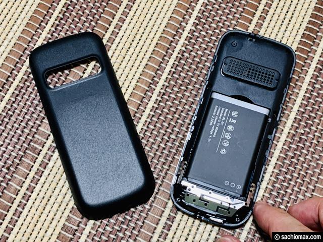 【1000円スマホ】bluetooth接続で子機として使える「MINI Phone」-02