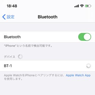 【1000円スマホ】bluetooth接続で子機として使える「MINI Phone」-06