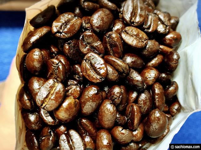 【コーヒー】amazonで人気の土居珈琲はアイスも美味しかった!感想-02