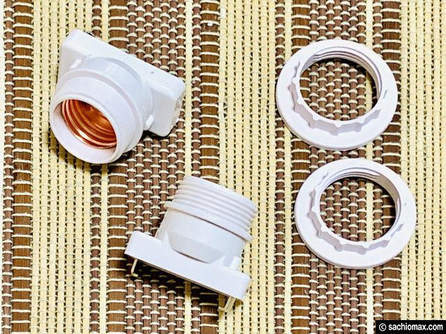 【天井からBGM】アイリスオーヤマ スピーカー付LED電球を使った感想-02