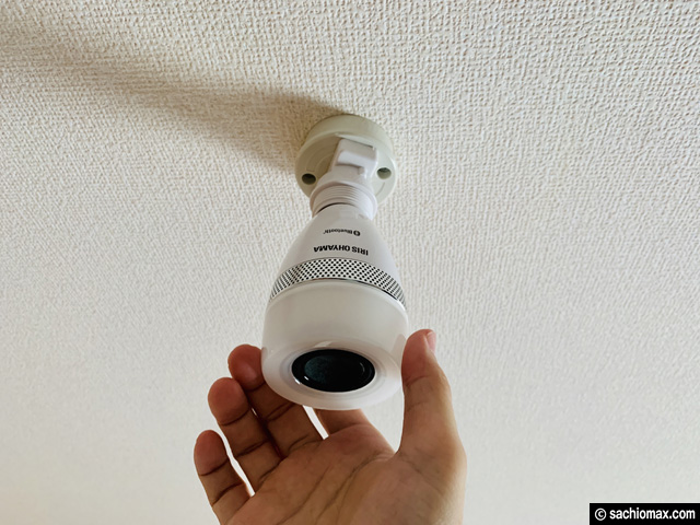 【天井からBGM】アイリスオーヤマ スピーカー付LED電球を使った感想-05