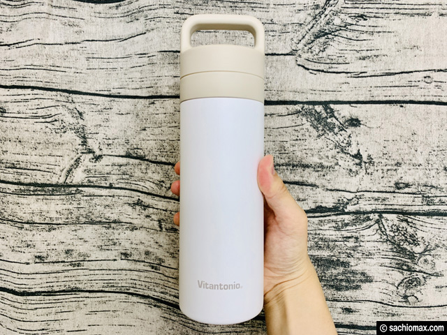 【ビタントニオ】どこでもコーヒープレスが出来るボトル「コトル」感想-01