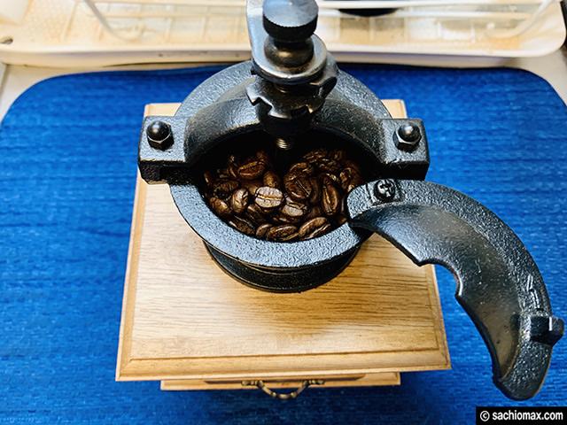 【ビタントニオ】どこでもコーヒープレスが出来るボトル「コトル」感想-04