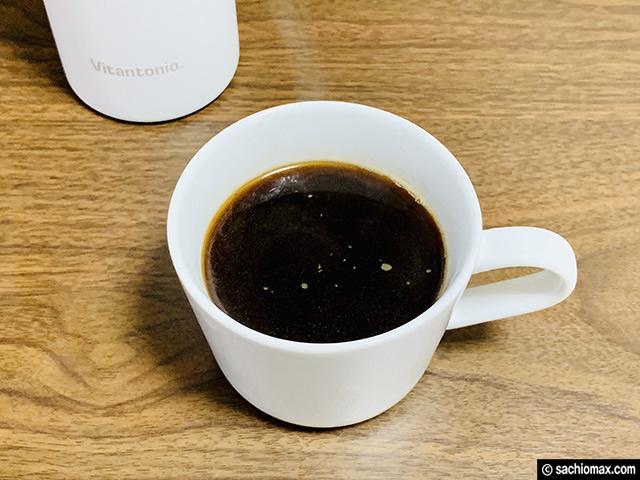 【ビタントニオ】どこでもコーヒープレスが出来るボトル「コトル」感想-10