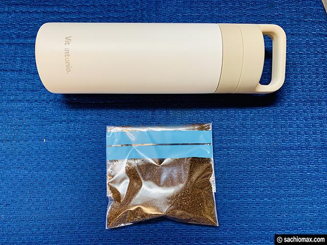 【ビタントニオ】どこでもコーヒープレスが出来るボトル「コトル」感-11