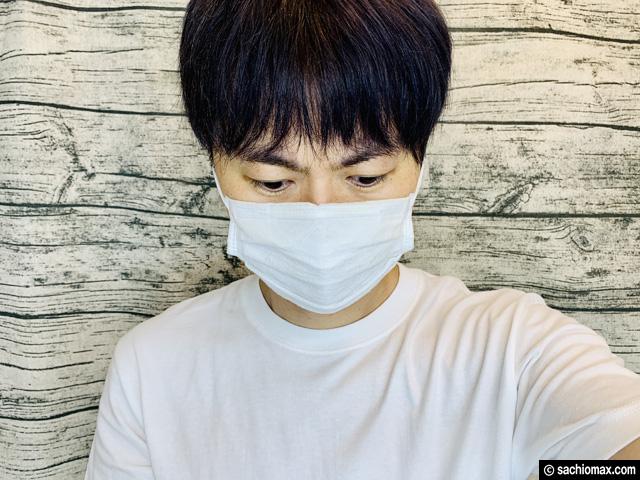 【おすすめ】夏の息苦しさや化粧崩れ防止に「マスクブラケット」-05