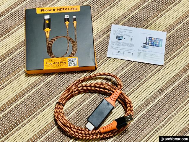 【1000円】iPhoneを大画面でHDMI変換ケーブルでミラーリング方法-01