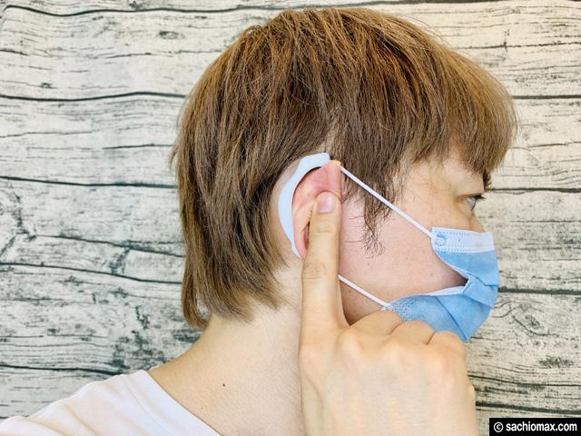 【コロナ】マスクのゴムで耳が痛いAmazonで人気の対策グッズ2選-07
