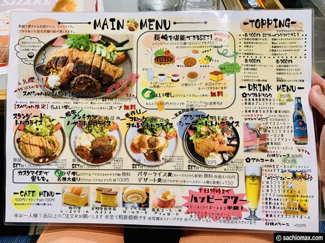 【秋葉原】東京で「ミルクセーキ」が食べられる長崎トルコライス食堂-04