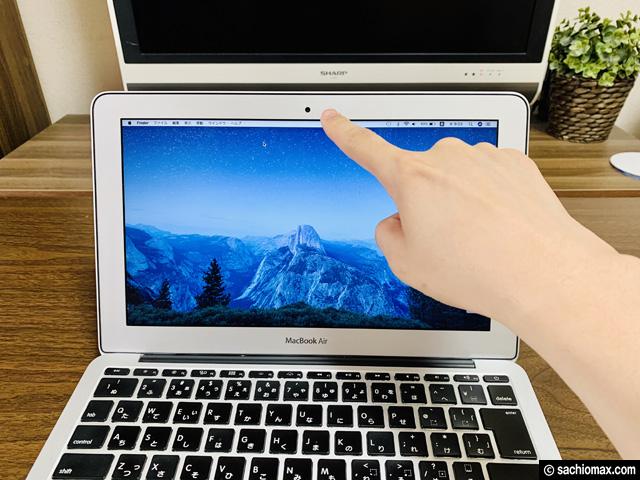 【覗かれてるかも?】プライバシー保護に超薄型WEBカメラカバー-03