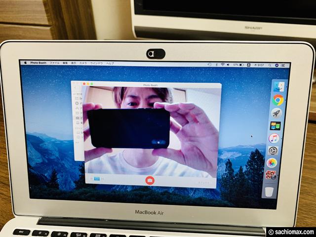 【覗かれてるかも?】プライバシー保護に超薄型WEBカメラカバー-05