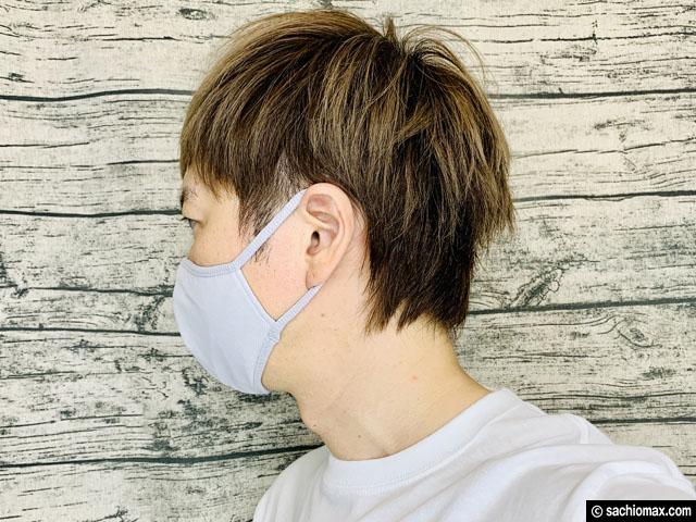 【ユニクロ】接触冷感で進化した「エアリズムマスク」グレー-口コミ-10
