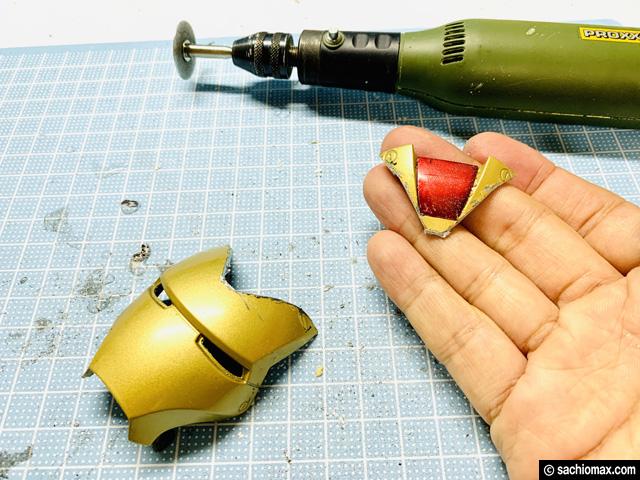 【週刊アイアンマン】ヘルメットをマーク85に改造100均DIY-前編--01