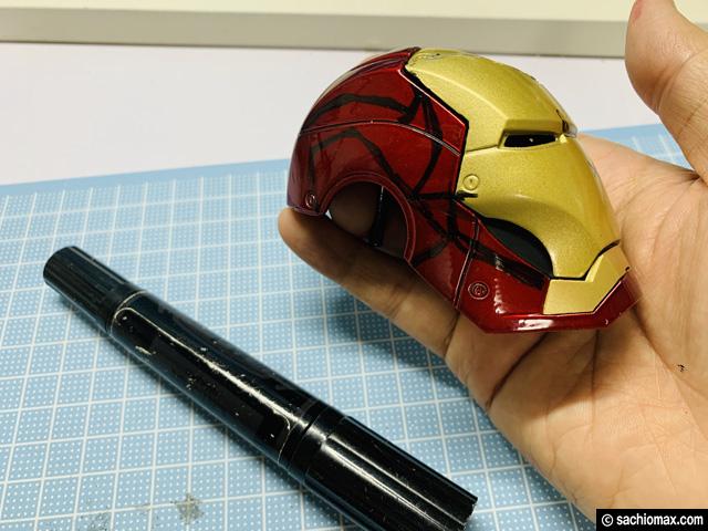 【週刊アイアンマン】ヘルメットをマーク85に改造100均DIY-前編--02