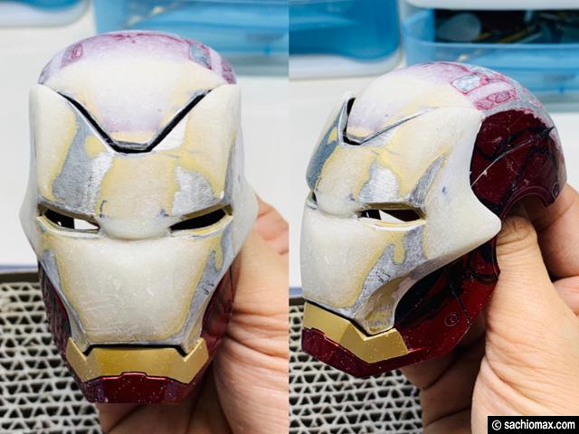 【週刊アイアンマン】ヘルメットをマーク85に改造100均DIY-前編--04