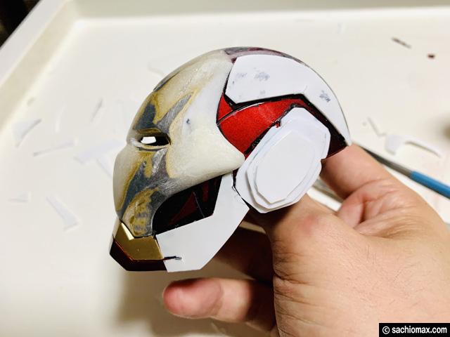 【週刊アイアンマン】ヘルメットをマーク85に改造100均DIY-前編--06