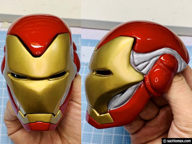 【週刊アイアンマン】ヘルメットをマーク85に改造100均DIY-前編--13