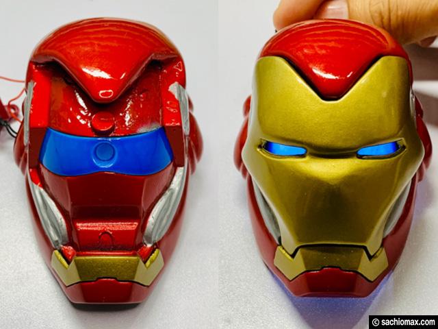 【週刊アイアンマン】ヘルメットをマーク85に改造100均DIY-前編--14