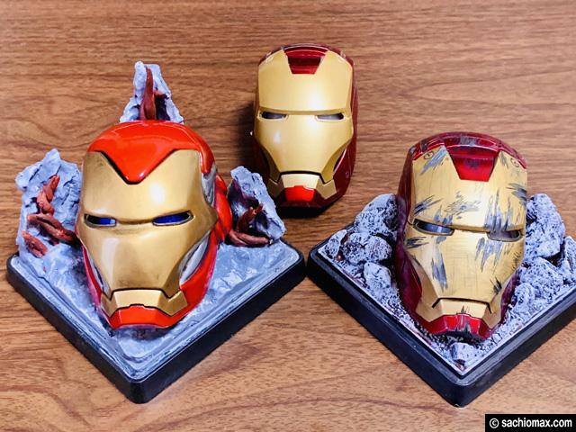 【週刊アイアンマン】ヘルメットをマーク85に改造100均DIY-後編--13