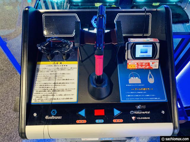【新宿】エアガンBB弾で画面を撃つ「ガンアリーナ」遊べる店舗-東京-03