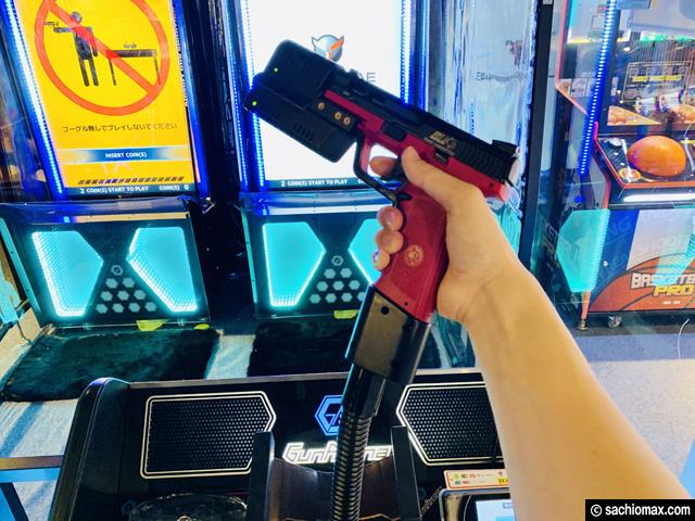 【新宿】エアガンBB弾で画面を撃つ「ガンアリーナ」遊べる店舗-東京-04