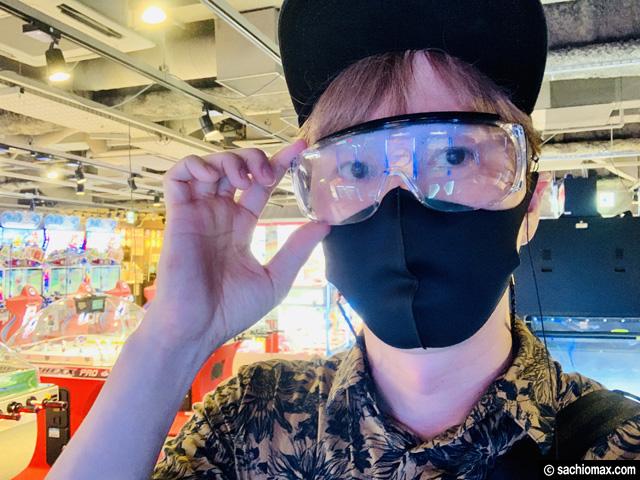 【新宿】エアガンBB弾で画面を撃つ「ガンアリーナ」遊べる店舗-東京-05