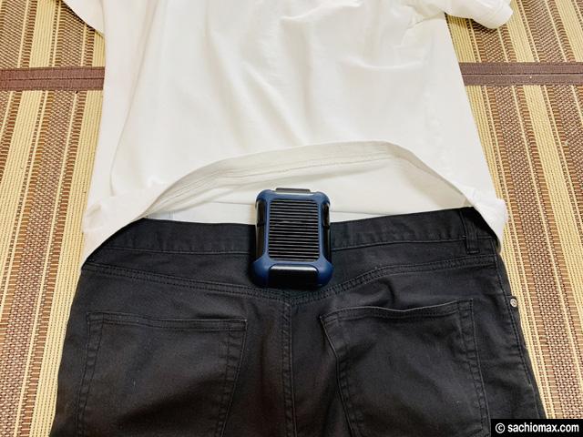 【熱中症対策】モバイルバッテリーにもなる腰ベルトファンおすすめ?-05