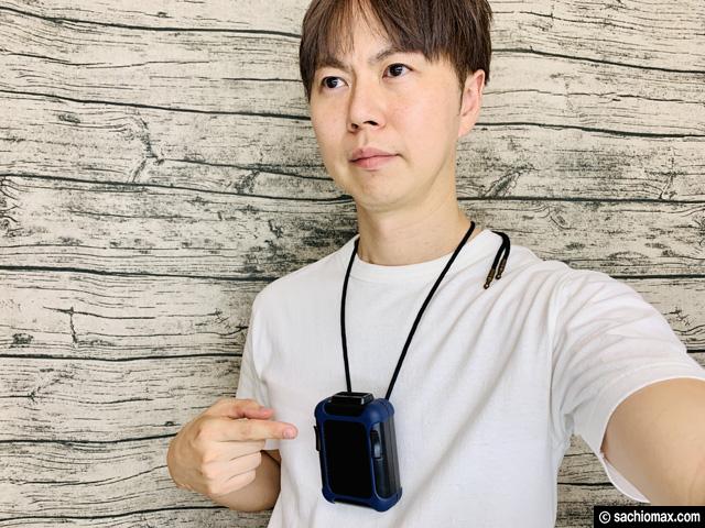 【熱中症対策】モバイルバッテリーにもなる腰ベルトファンおすすめ?-07
