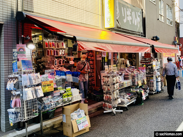 【3枚390円】都内最安!?洗える冷感マスクが秋葉原で買える場所-03