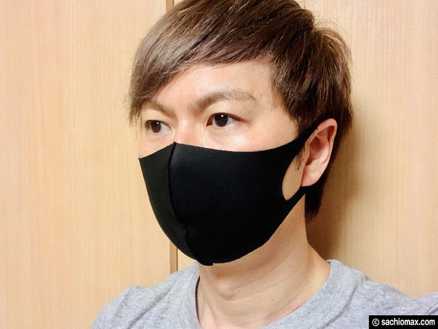 【3枚390円】都内最安!?洗える冷感マスクが秋葉原で買える場所-09