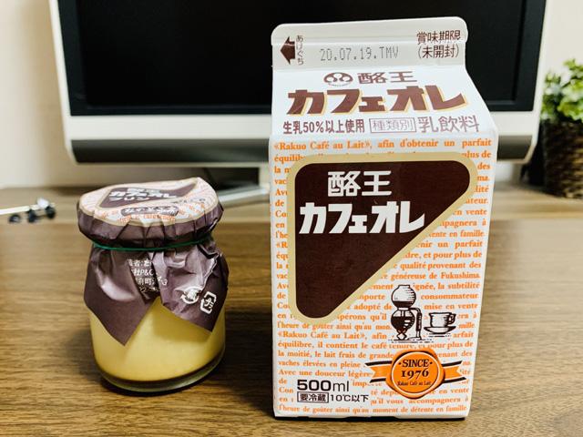 【通販で買えない】酪王カフェオレプリンを見かけたら即買うべし-01
