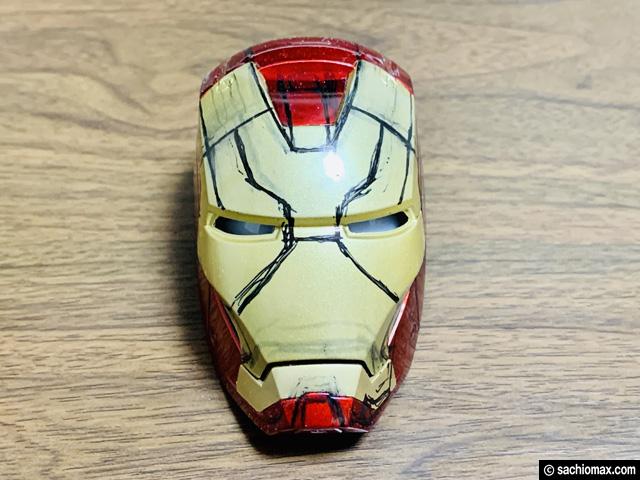 【週刊アイアンマン】ヘルメットをマーク17に改造100均DIY-前編--01