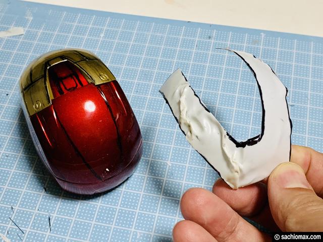 【週刊アイアンマン】ヘルメットをマーク17に改造100均DIY-前編--02