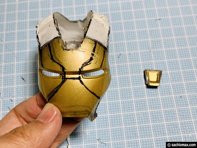 【週刊アイアンマン】ヘルメットをマーク17に改造100均DIY-前編--03