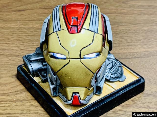 【週刊アイアンマン】ヘルメットをマーク17に改造100均DIY-後編--08
