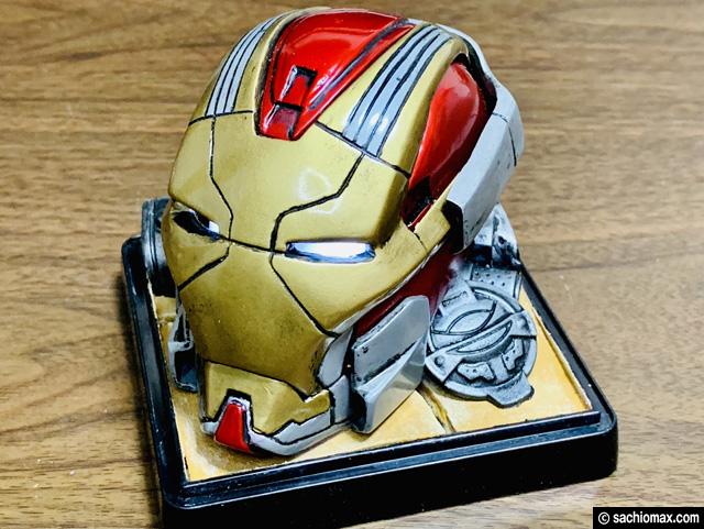 【週刊アイアンマン】ヘルメットをマーク17に改造100均DIY-後編--09