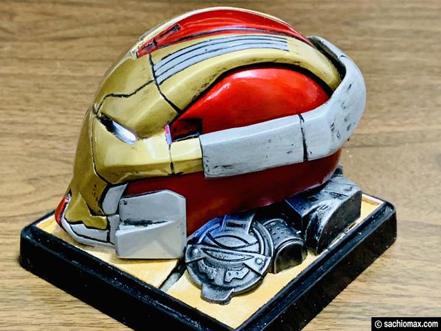 【週刊アイアンマン】ヘルメットをマーク17に改造100均DIY-後編--10
