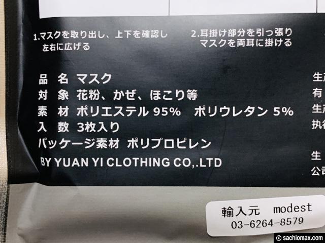 【3枚1000円】厚め洗えるマスク「GUARD MASK」ベージュ・ネイビー-03
